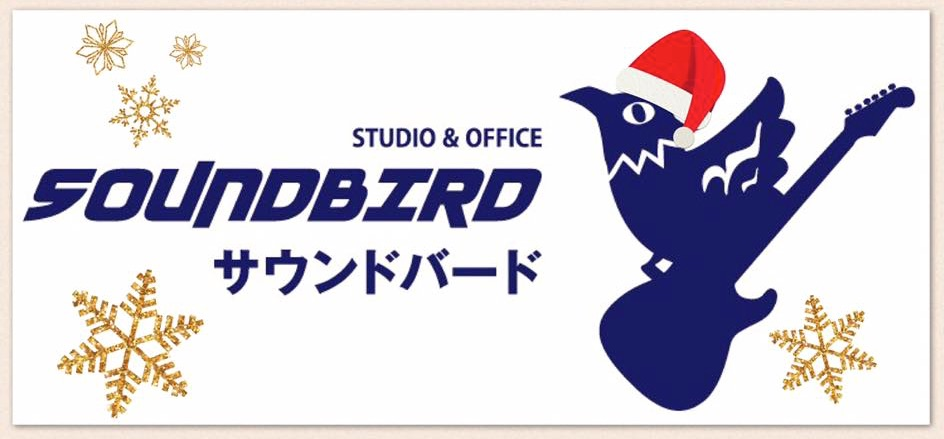 【クリスマスだよ!大忘年会!!】